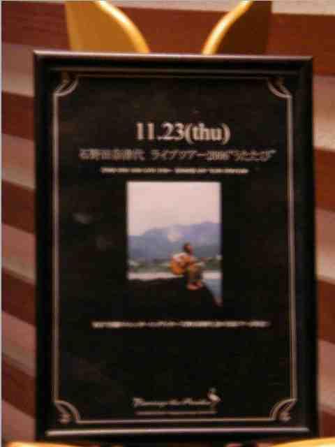 tora1ban-6.JPG