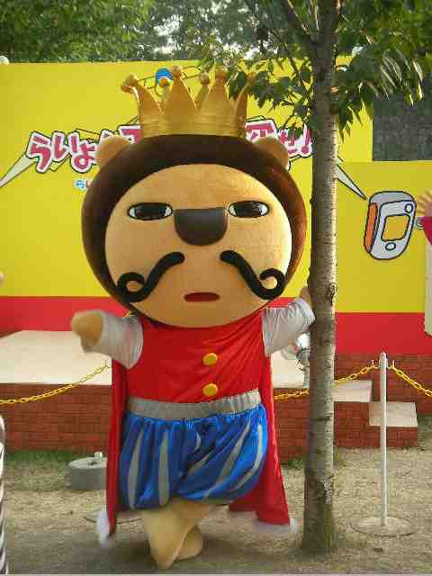2006-o-king13.JPG
