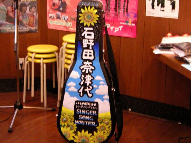 2007-5.19-natsu.JPG