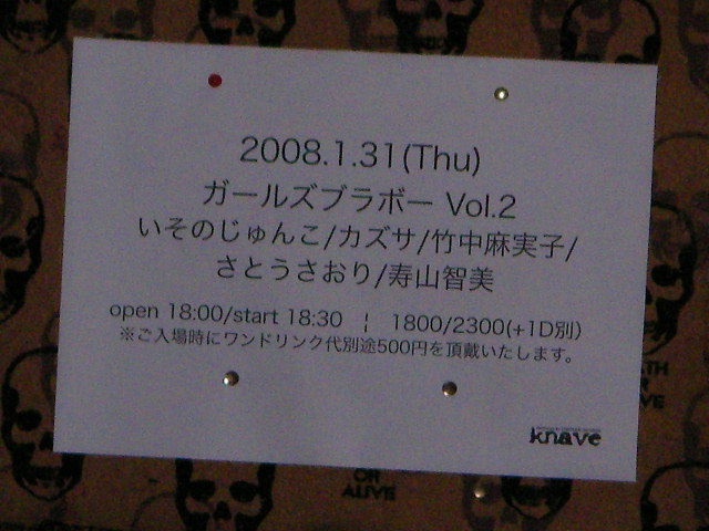 2008-1.31.JPG