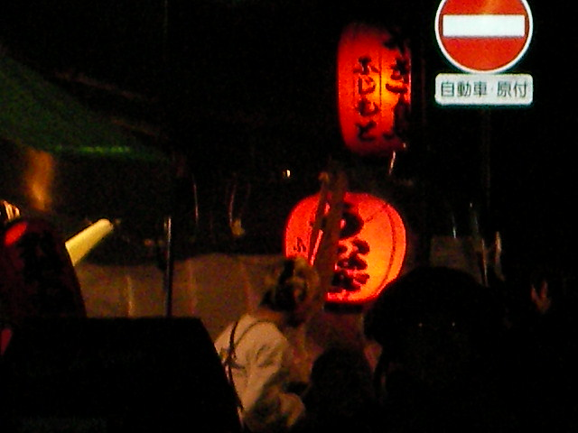 2008-10-ebisu10.JPG