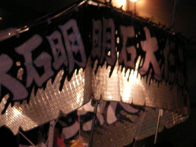 2008-10-ebisu2.JPG