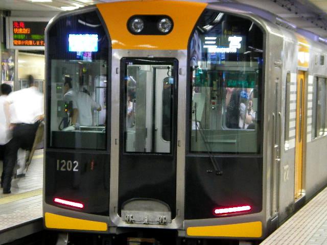 2008-7.12-1.JPG