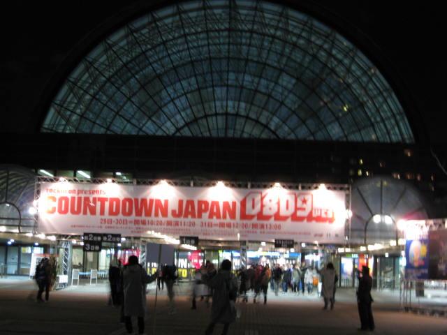 2008-cj.JPG