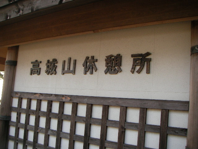 2008-yoshino-sakura20.JPG