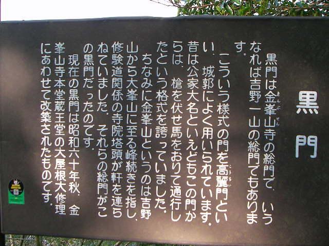 2008-yoshino-sakura6.JPG