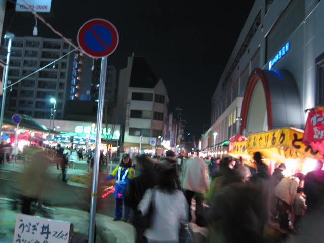 2009-10-ebisu2.JPG