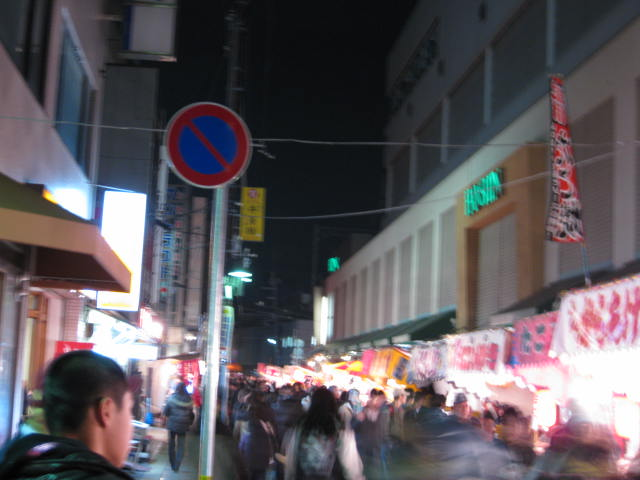 2009-10-ebisu3.JPG