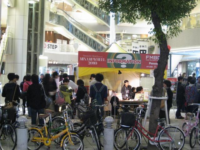 2010-11.13-1.JPG