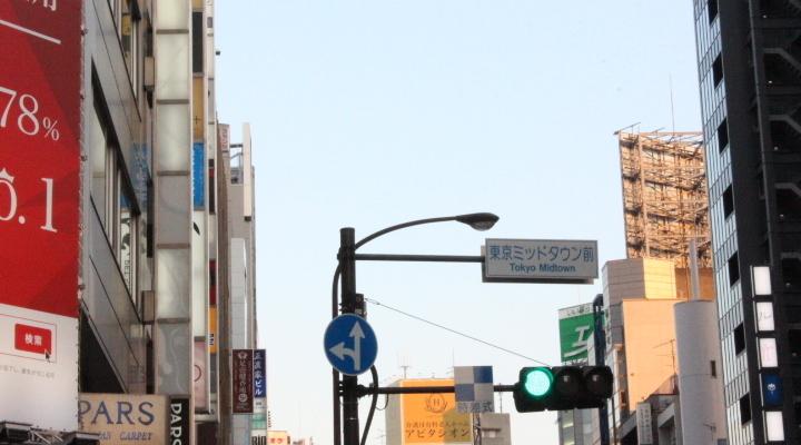 2018-tokyo-sakura30.JPG