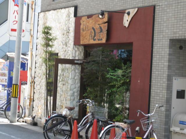 3rd-fukubar2.JPG