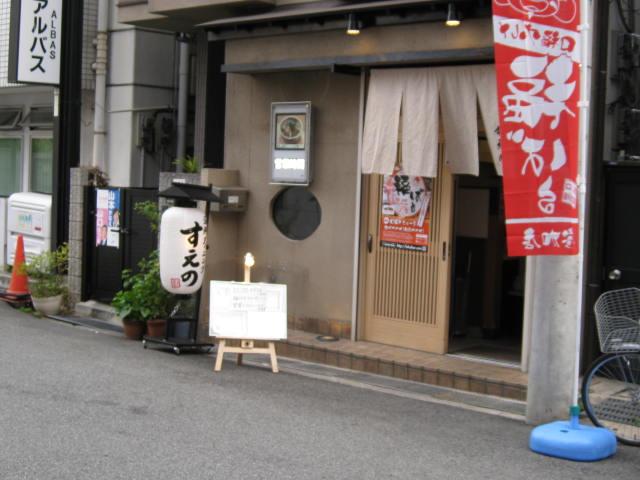 3rd-fukubar21.JPG