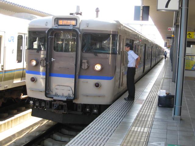 4koku-hatujou2.JPG