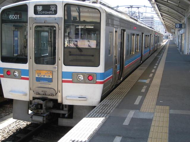 4koku-hatujou24.JPG
