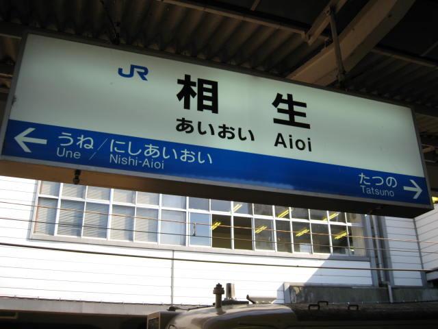 4koku-hatujou4.JPG