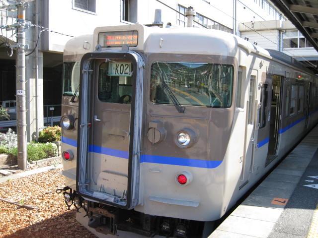 4koku-hatujou5.JPG