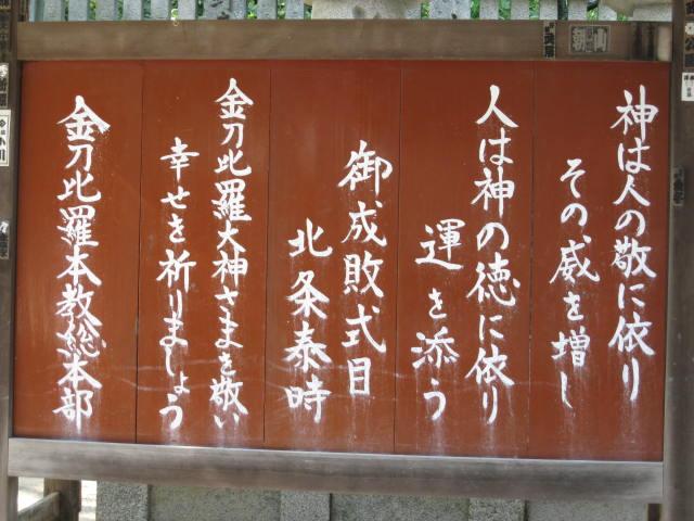 4koku-hatujou52.JPG