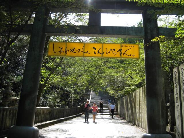 4koku-hatujou54.JPG