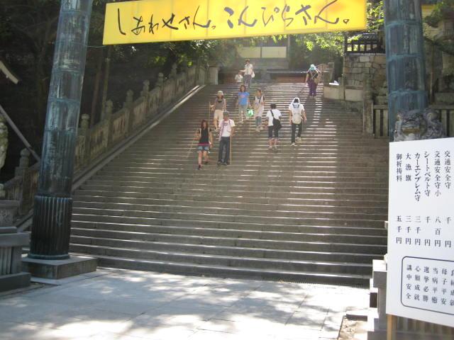 4koku-hatujou56.JPG