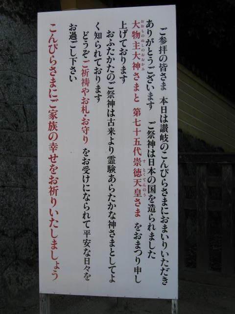4koku-hatujou59.JPG