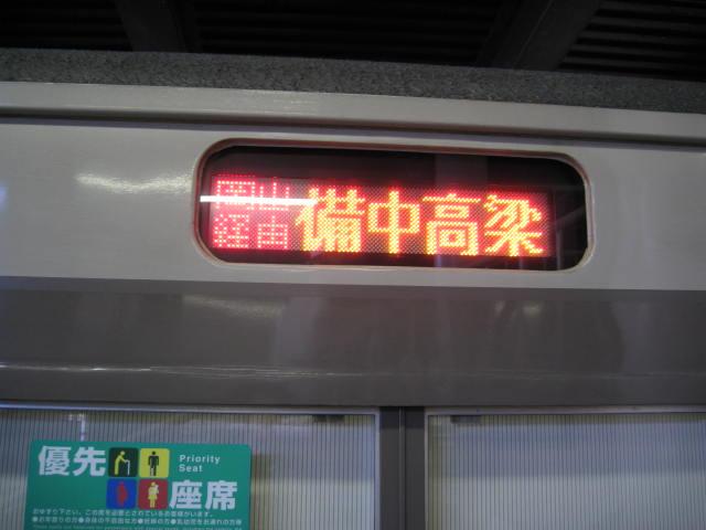 4koku-hatujou6.JPG
