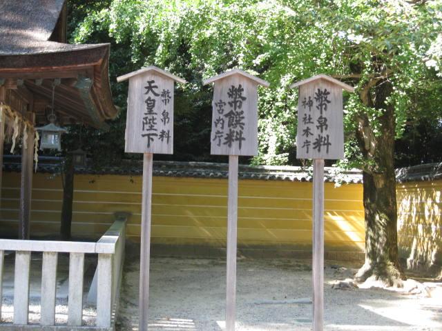 4koku-hatujou61.JPG