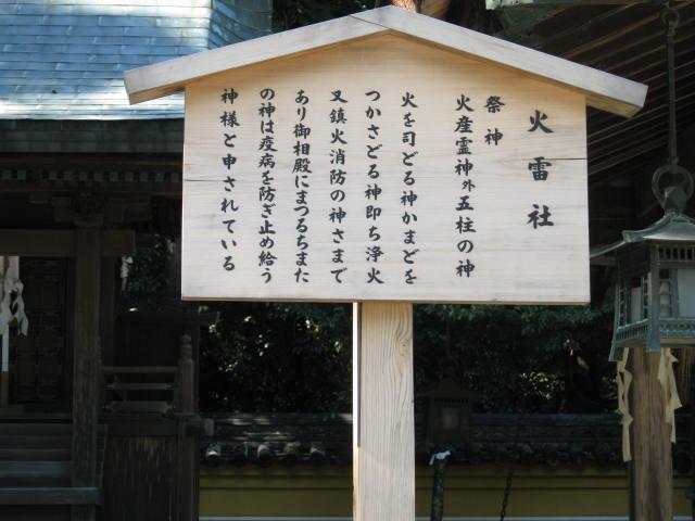 4koku-hatujou64.JPG