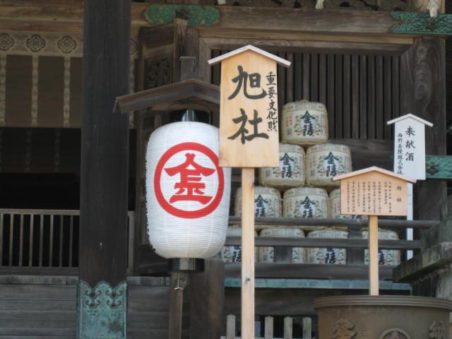 4koku-hatujou67.JPG