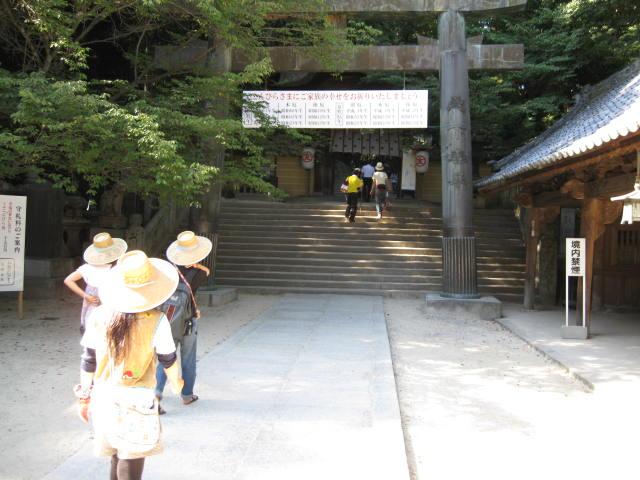 4koku-hatujou69.JPG