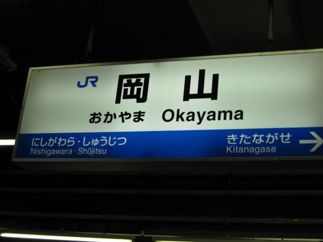 4koku-hatujou7.JPG