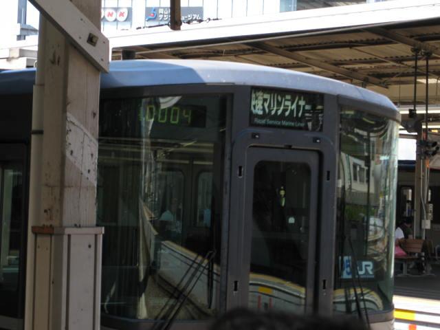 4koku-hatujou8.JPG