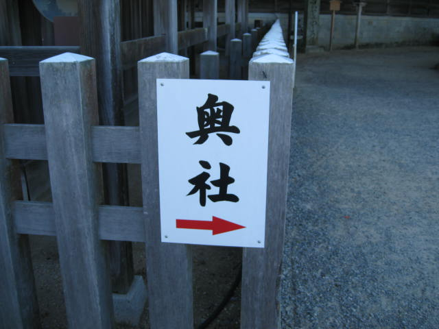 4koku-hatujou83.JPG