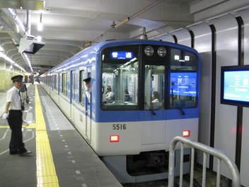 after-higashi-han-sannomiya25.JPG