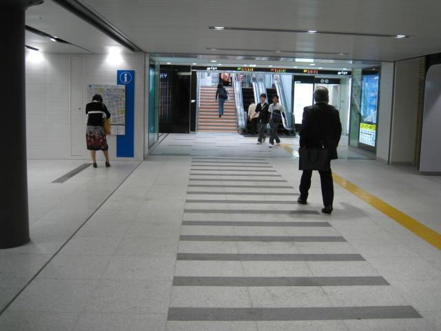 after-higashi-han-sannomiya5.JPG