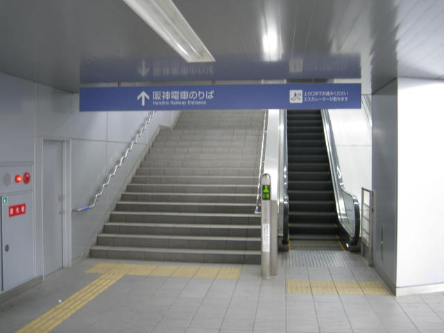after-nishikujo6.JPG