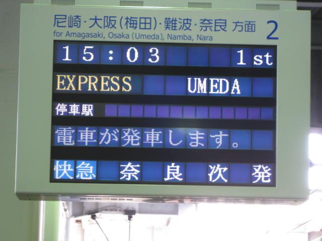 after1-nishi14.JPG