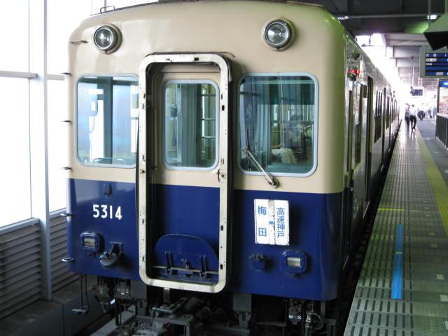 after1-nishi17.JPG