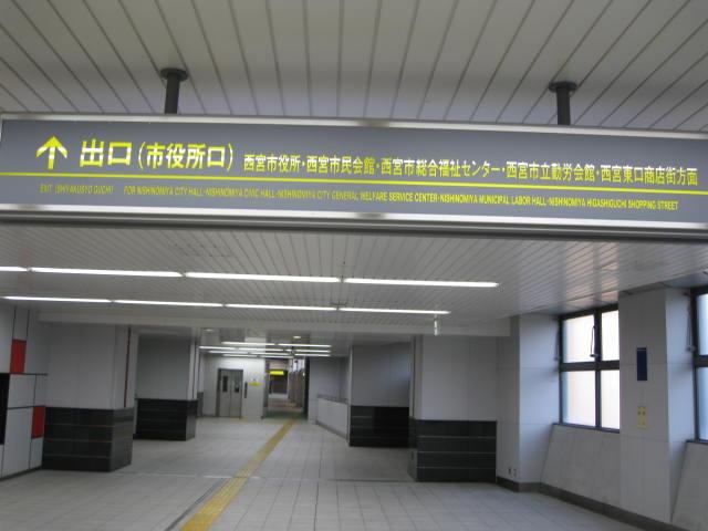 after1-nishi21.JPG