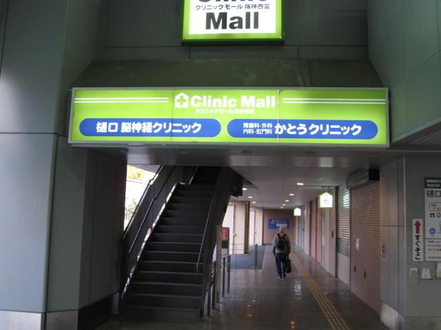 after1-nishi32.JPG