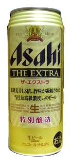 asahi-beer11.JPG