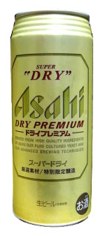 asahi-beer13.JPG