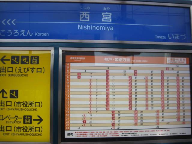 before1-nishi1.JPG