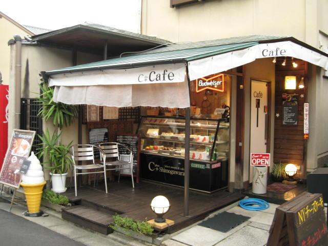 c-cafe-shimoga1.JPG