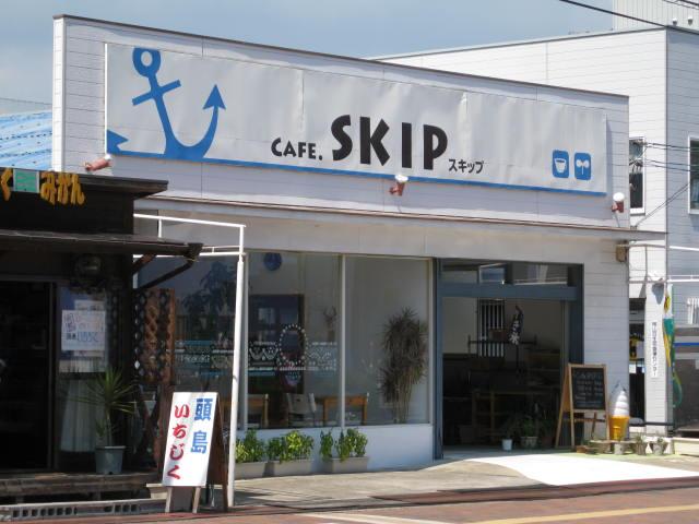 cafe-skip1.JPG