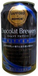 chocolat-brewery-bitter1.JPG