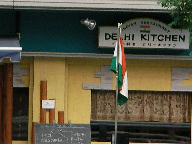 delhi-kitchen1.JPG