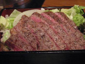 dining-ajito3.JPG