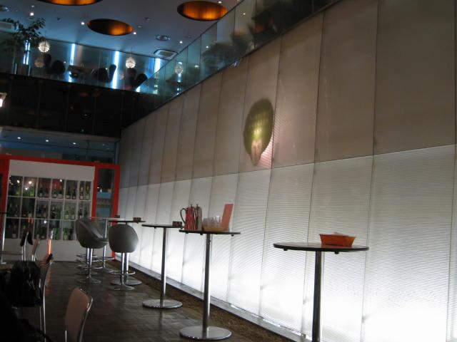 fushimi-sakezo-bar1.JPG