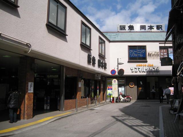 hankyu-okamoto1.JPG
