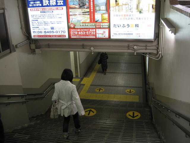 hankyu-okamoto4.JPG